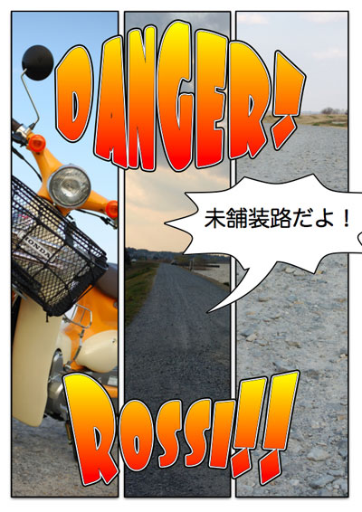 comic_danger_rossi.jpg