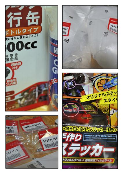 comic_scm_jyunbi2010.jpg