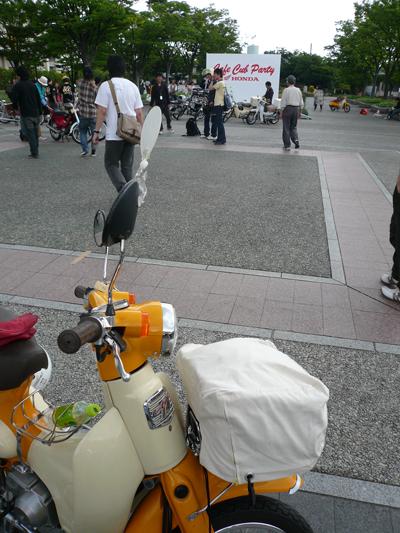 end_cafecub_kyoto.jpg