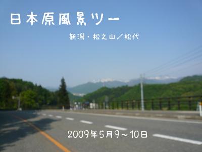 genfukei_top.jpg