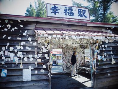 h_koufuku_sta.jpg