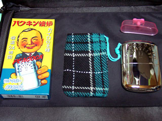 hakukin_kairo.jpg