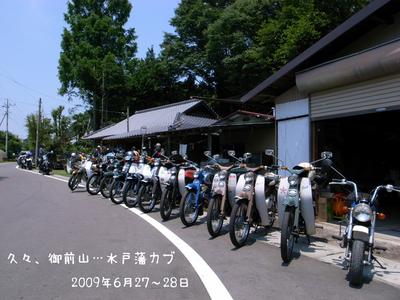 hisabisa_gozenyama.jpg