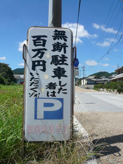 itadakuzoxo.jpg