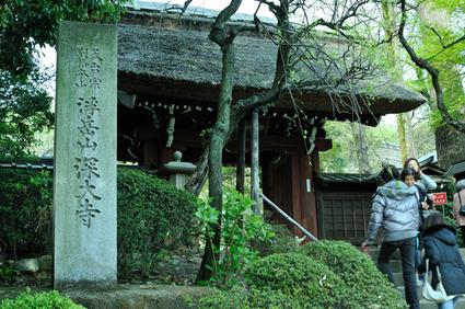 jindaiji_temple.jpg