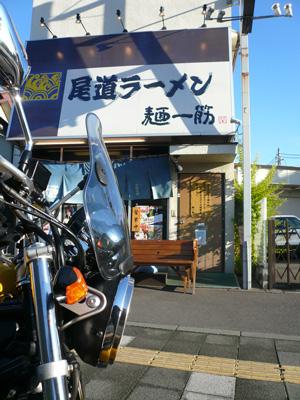 kamata_onomichi.jpg