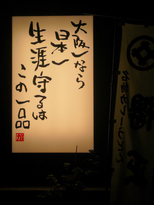 kare-udon.jpg