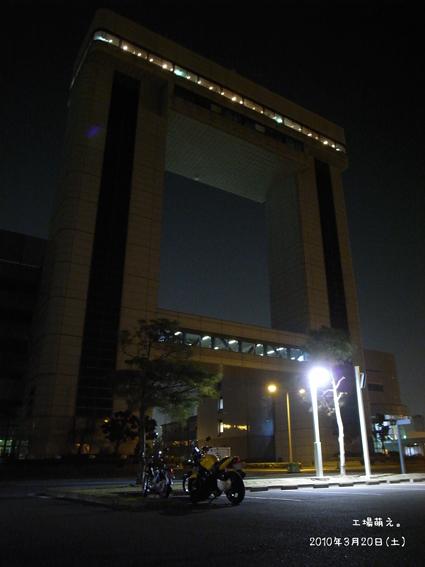kawasaki_marien.jpg