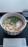 udon_hidaka