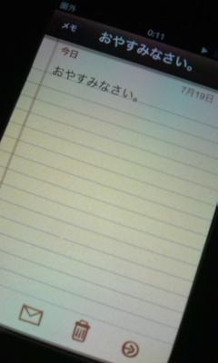 100719_0011~01.jpg