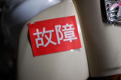 kosho_sute.jpg