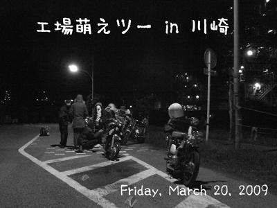 moe_kawasaki_top.jpg