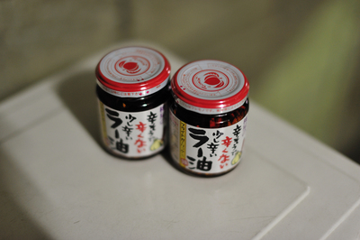 momoya_ra_yu2.jpg