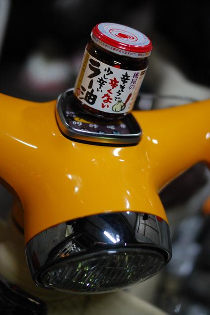 momoya_rayu.jpg