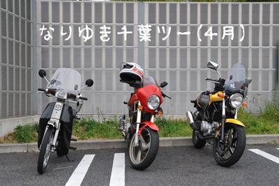 nariyuki_chiba_top.jpg