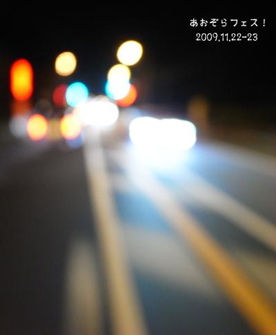 night246atsugi.jpg