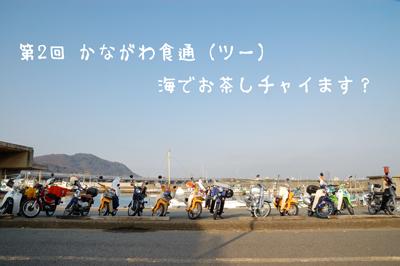 ooiso_kou_top.jpg