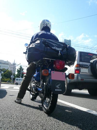 osaka_no_aohanta.jpg