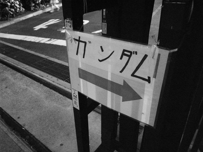 parking_daiba.jpg