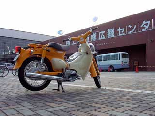rikuji_kouhou.jpg