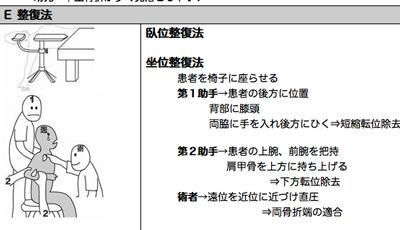 rokkotsu_k.jpg