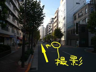 scene0_satsuei.jpg