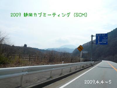 scm_top.jpg