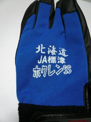 shibetu_hokuren.jpg
