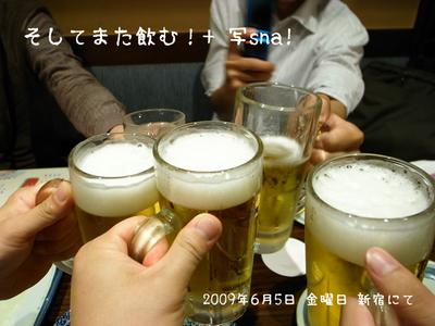shinjyuku_sna.jpg