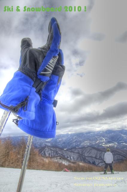skiskowbo_top.jpg