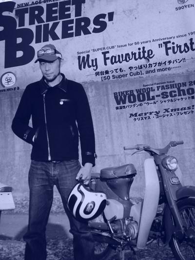 streetbikers01.jpg