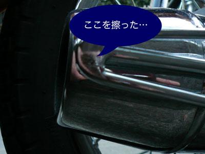 sutta_mafura.jpg