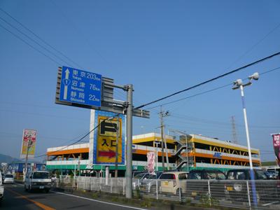 tokyo203km.jpg