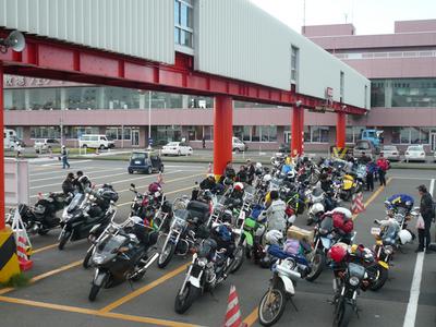tomakotmai_ferrybikes.jpg