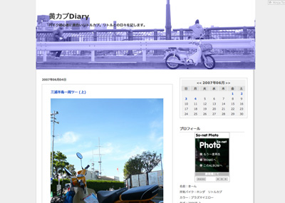 top_banner0701.jpg