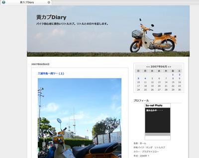 top_banner0706.jpg