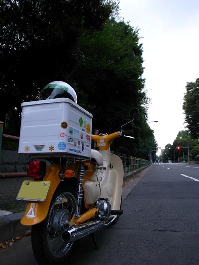 ushirokaranichijou.jpg