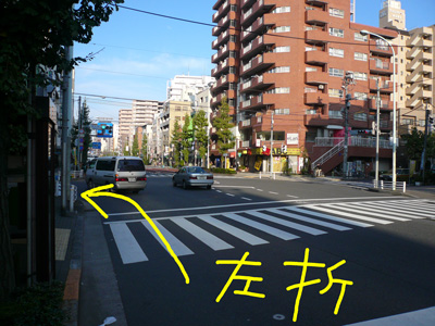 yadokara_sasetu.jpg